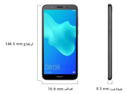 گوشی موبایل Y5 PRIME 2018