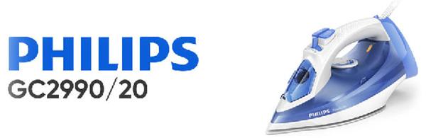 مشخصات اتو بخار فیلیپس gc2990