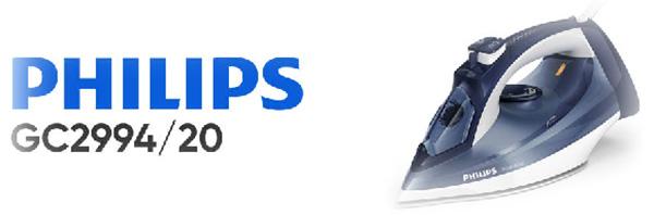 مشخصات اتو بخار فیلیپس gc2994